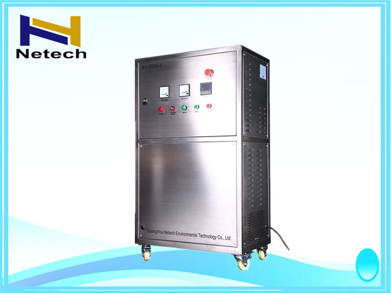 ozone treatment machine