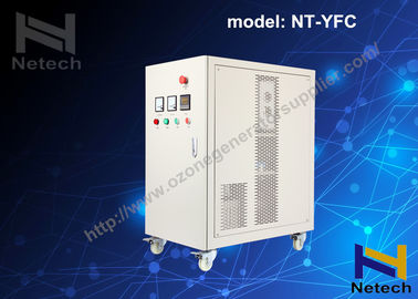 5g 10g 30g Industrial 	Water Treatment Industrial Ozone Generator Sterilization Equipment