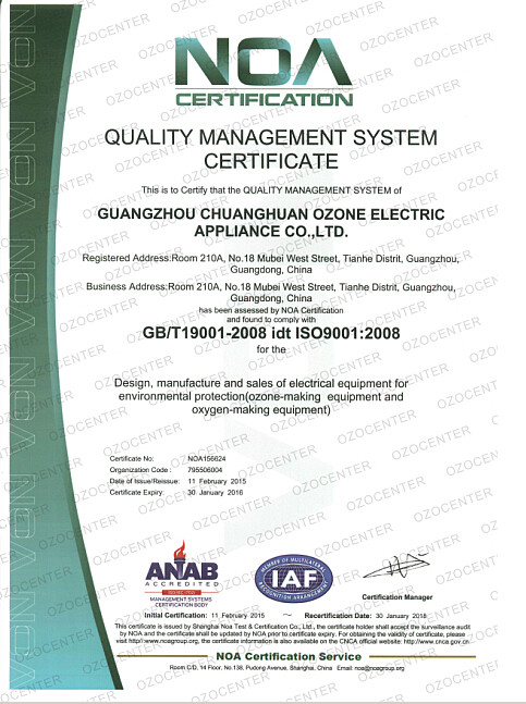 China Guangzhou OSUNSHINE Environmental Technology Co., Ltd Certification